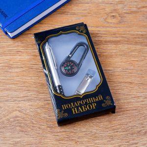 Набор подарочный 3в1 (ручка, кусачки, карабин-компас) 592523