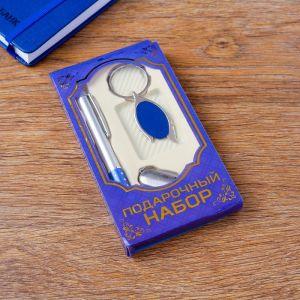 Набор подарочный 3в1 (ручка, нож 3в1, брелок) 592526
