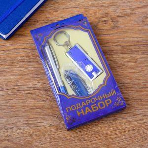 Набор подарочный 3в1 (ручка, нож 5в1, фонарик синий) 1689544