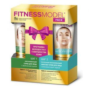 """Набор №34 FITNESS MODEL """"Молодость и совершенство"""": скраб для лица + крем-лифтинг"""