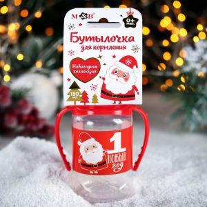 """Бутылочка для кормления """"Дед Мороз""""150 мл цилиндр, с ручками, цвет красный   4403867"""