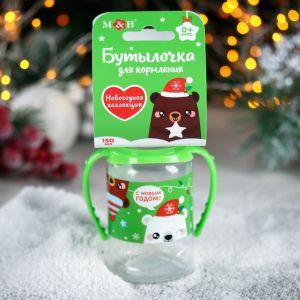 """Бутылочка для кормления """"Новогодние малыши""""150 мл цилиндр, с ручками, цвет зеленый   4403865"""