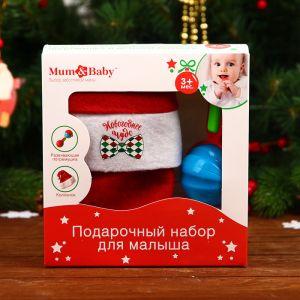 Новый год, подарочный набор для мамы и ребёнка «Новогоднее чудо», 2 предмета: колпак новогодний + погремушка