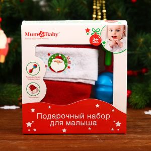 Новый год, подарочный набор для мамы и ребёнка «Хо-хо»,2 предмета: колпак новогодний + погремушка