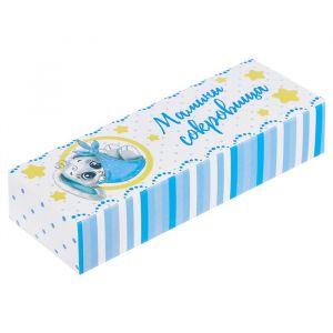 """Набор памятных коробочек для мальчика """"Мамины сокровища"""""""