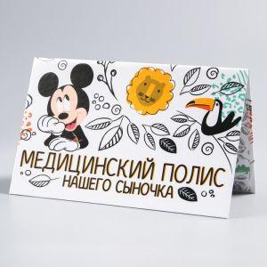 Медицинский полис, Микки Маус   4810260