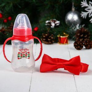 Новый год, подарочный детский набор «Новогоднее чудо», 2 предмета: бутылочка для кормления 150 мл + бабочка на шею