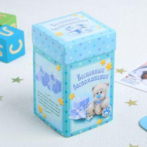 """Набор коробочек + паспорт малыша """"Бесценные воспоминания"""" 1257494"""