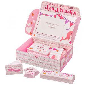 """Набор памятных коробочек для новорожденных """"Самая лучшая малышка"""" для девочки"""