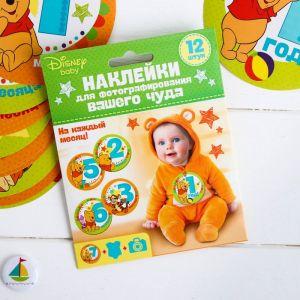 Наклейки для фотографирования, Медвежонок Винни и его друзья   4116299