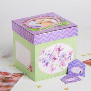 """Памятная коробка для новорожденных """"Шкатулка малютки"""""""