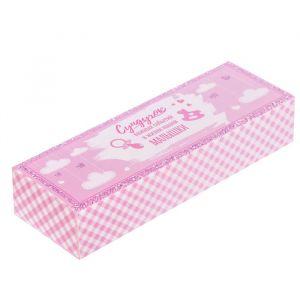 """Набор памятных коробочек для девочки """"Сундочок важных событий в жизни нашей малышки"""""""