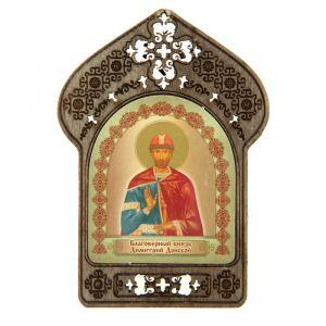 """Именная икона """"Благоверный князь Димитрий Донской"""", покровительствует Дмитриям"""