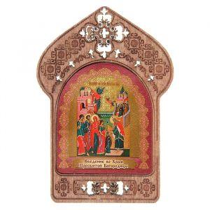 """Икона """"Введение во Храм Пресвятой Богородицы"""". Помощь и защита в карьерном росте"""