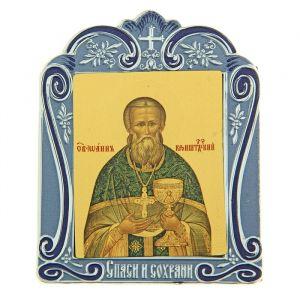 """Икона Иоанна Кронштадтского в киоте """"Спаси и сохрани"""" на подставке"""