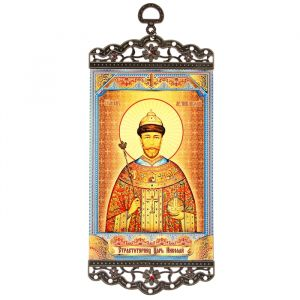 "Икона-хоругвия ""Страстотерпец Царь Николай"" на подвесе"