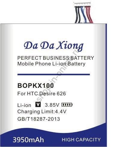 Аккумулятор B0PKX100 BOPKX100 3950 мАч Япония