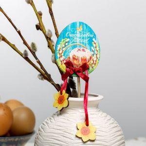 Сувенир на палочке «Кулич»