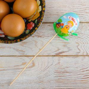 Пасхальный сувенир на палочке «С Пасхой!»