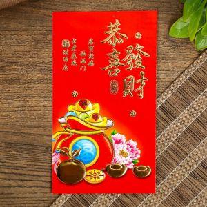 Конверт денежный бумага красный с золотым тиснением цветной набор 6 шт МИКС 16х9 см   4293775