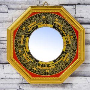 "Сувенир пластик ""Зеркало Ба-гуа"" 1,4х16,7х16,7 см   3775508"