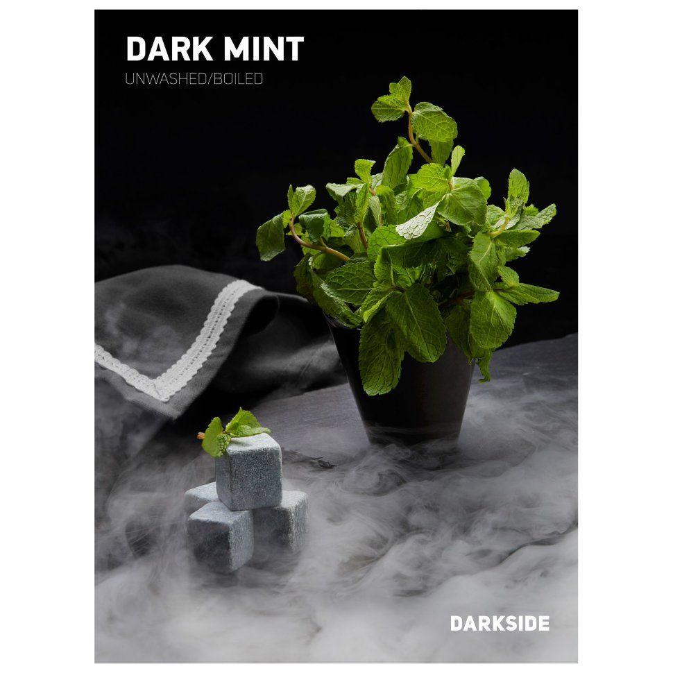 Табак DarkSide Medium - DARK MINT (Сладкая Мята, 100 грамм)