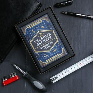 Набор инструментов в книге «Главный эксперт», 15 предметов