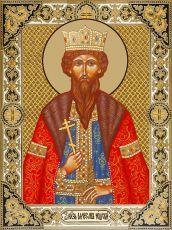 Икона Вячеслав Чешский князь благоверный