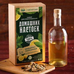 """Набор для приготовления настойки """"Имбирно-лимонная"""": набор трав и специй и бутылка   4387161"""