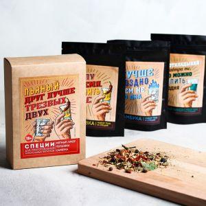 Набор трав и специй «Пьяный друг лучше»: мятный ликёр, перцовка, самбука