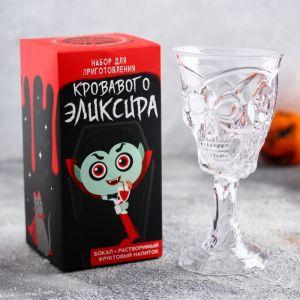 Набор «Кровавого эликсира»: бокал 300 мл, растворимый фруктовый напиток 10 г 4468094