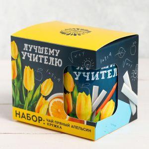 Набор «Лучшему учителю»: кружка 300 мл, чай пряный апельсин 50 г