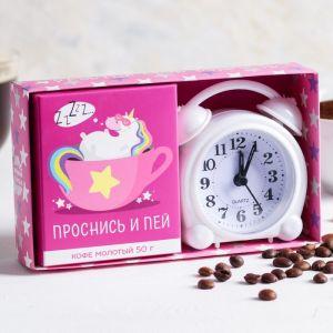 """Набор: кофе молотый 50 г, будильник """"Проснись и пей"""""""