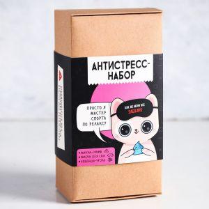 Набор-антистресс «Кот»: маска для сна, мялка-сквиш, леденцы-уголь 70 г