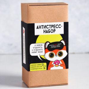 Набор-антистресс «Лиса»: маска для сна, мялка-сквиш, леденцы-уголь 70 г