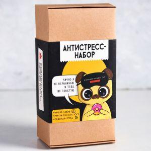 Набор-антистресс «Мопс»: маска для сна, мялка-сквиш, леденцы-уголь 70 г