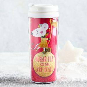 Чай в термостакане «Для чудес», лимон и мята, 20 г, 350 мл