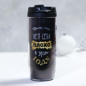 Чай в термостакане «Тот, кто вёл себя плохо», лимон и мята, 20 г, 350 мл