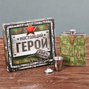 """Набор подарочный """"Рыбак"""", фляжка 240 мл, стопки 2 шт., воронка"""