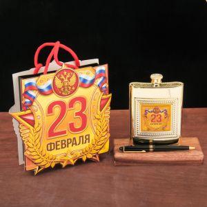 """Подарочный набор """"23 февраля"""", фляжка 240 мл., ручка 2630087"""