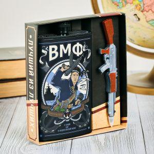 """Подарочный набор """"ВМФ"""", фляжка 300 мл, ручка 3000069"""