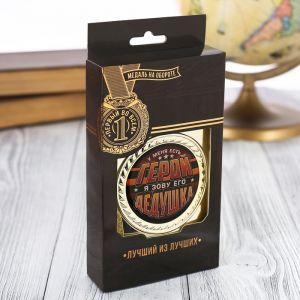 """Подарочный набор """"Дедушке"""", фляжка 300 мл, медаль 2948489"""