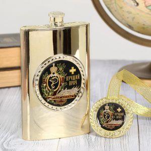 """Подарочный набор """"Лучший врач"""", фляжка 300 мл, медаль   2948503"""