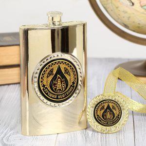 """Подарочный набор """"Лучший нефтяник"""", фляжка 300 мл, медаль 2948496"""