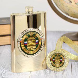 """Подарочный набор """"Лучший работник ЖД"""", фляжка 300 мл, медаль   2948509"""