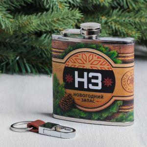 Подарочный набор «Новогодний запас»: фляга 180 мл, брелок 4131513