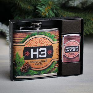 Подарочный набор «Новогодний запас»: фляга 180 мл, зажигалка 4123095