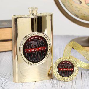 """Подарочный набор """"Папе"""", фляжка 300 мл, медаль   2948488"""