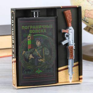 """Подарочный набор """"Пограничные войска"""", фляжка 300 мл, ручка 3000071"""