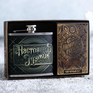 Подарочный набор «С Новым годом»: фляжка 150 мл, чай чёрный 25 г